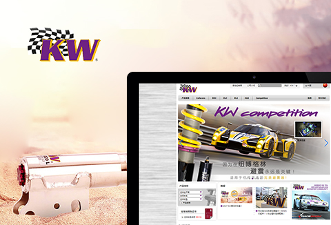 KW中国官网建设
